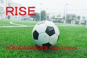 soccer ball「RISE」 ★