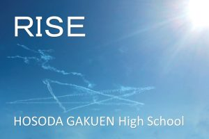 rise bluesky and star 02